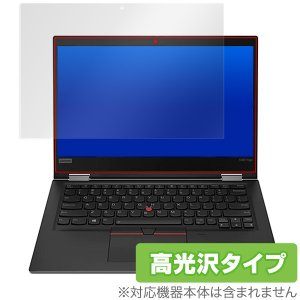 ThinkPadX390 Yoga 保護 フィルム OverLay Brilliant for Le...
