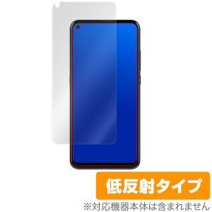 TCL PLEX 保護 フィルム OverLay Plus for TCL PLEX 液晶 保護 ア...