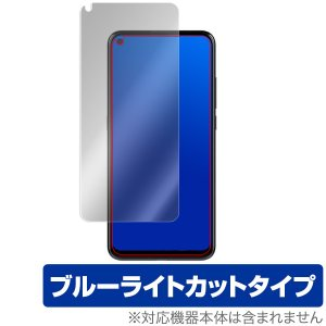 TCL PLEX 保護 フィルム OverLay Eye Protector for TCL PLE...