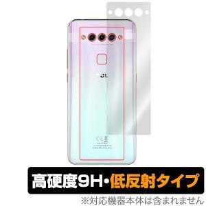 TCL PLEX 背面 保護 フィルム OverLay 9H Plus for TCL PLEX 背...