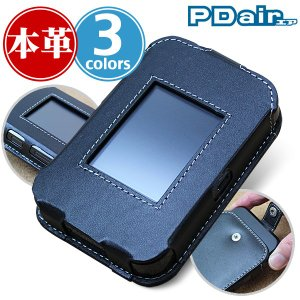 Wi-FiSTATION SH05L / SpeedWi-Fi NEXTW07 / PocketWiFi 809SH レザーケース for Wi-Fi STATION SH-05L / Speed Wi-Fi NEXT W07 / Pocket WiFi 809SH PDAIR|visavis