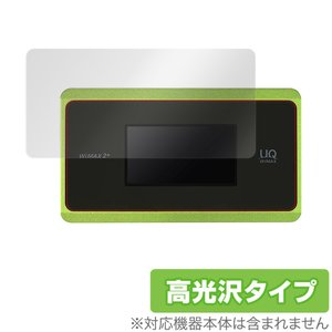 Speed WiFi NEXT WX06 保護フィルム OverLay Brilliant for Speed Wi-Fi NEXT WX06 液晶保護 指紋がつきにくい 高光沢 UQ Wimax スピードワイファイネクスト|visavis