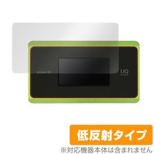 Speed WiFi NEXT WX06 保護フィルム OverLay Plus for Speed Wi-Fi NEXT WX06 液晶保護 アンチグレア 低反射 防指紋 UQ Wimax スピードワイファイネクスト|visavis