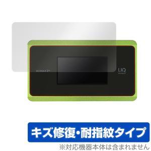 Speed WiFi NEXT WX06 保護フィルム OverLay Magic for Speed Wi-Fi NEXT WX06 液晶保護 キズ修復 耐指紋 コーティング UQ Wimax スピードワイファイネクスト|visavis