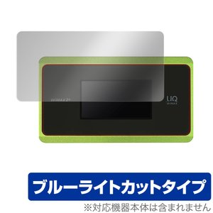 Speed WiFi NEXT WX06 保護フィルム OverLay Eye Protector for Speed Wi-Fi NEXT WX06 液晶保護 ブルーライト カット UQ Wimax スピードワイファイネクスト|visavis