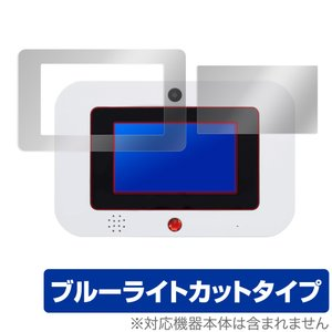名探偵コナン ナゾトキPad 保護 フィルム OverLay Eye Protector for 名...