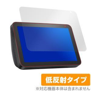 Amazon EchoShow8 保護 フィルム OverLay Plus for Amazon E...