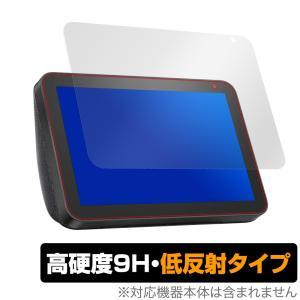Amazon EchoShow8 保護 フィルム OverLay 9H Plus for Amazo...
