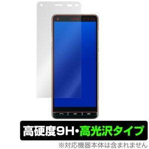 BASIO4 KYV47 保護 フィルム OverLay 9H Brilliant for BASI...