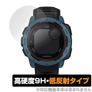 GARMIN Instinct 保護フィルム OverLay 9H Plus for GARMIN Instinct Tide / Tactical (2枚組) 9H 高硬度 映りこみ低減 低反射タイプ ガーミン インスティンクト visavis