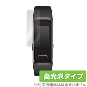 HUAWEI band4 保護 フィルム OverLay Brilliant for HUAWEI band 4 (2枚組) 液晶保護 指紋がつきにくい 防指紋 高光沢 ファーウェイ|visavis