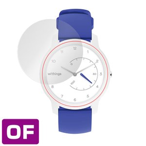 Withings MOVE 保護 フィルム OverLay FLEX for Withings MOVE 液晶保護 曲面対応 柔軟素材 高光沢 衝撃吸収 ウィッシング ムーヴ|visavis|03