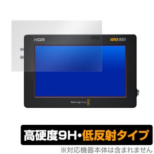 "Blackmagic Video Assist 5"" 12G HDR 保護 フィルム OverLay 9H Plus for Blackmagic Video Assist 5 インチ 12G HDR 9H 高硬度で映りこみを低減 低反射