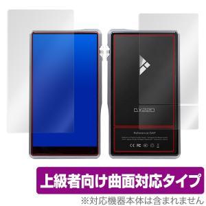 iBasso DX220 表面 背面 保護 フィルム OverLay FLEX for iBasso DX220 表面・背面(Brilliant)セット 保護 フィルム 曲面対応 柔軟素材 高光沢 衝撃吸収|visavis