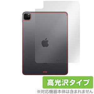 iPad Pro 11インチ 2020 Wi-Fiモデル 背面 保護 フィルム OverLay Brilliant for iPad Pro 11インチ (2020) (Wi-Fiモデル) 本体保護フィルム 高光沢素材|visavis