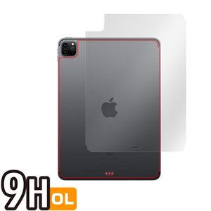 iPadPro 11インチ 2020 Wi-Fi + Cellularモデル 背面 保護 フィルム OverLay 9H Plus for iPad Pro 11インチ (2020) (Wi-Fi + Cellularモデル) 9H高硬度 低反射|visavis|03