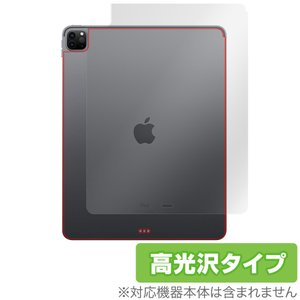 iPadPro 12.9インチ 2020 Wi-Fiモデル 背面 保護 フィルム OverLay Brilliant for iPad Pro 12.9インチ (2020) (Wi-Fiモデル) 本体保護フィルム 高光沢素材|visavis