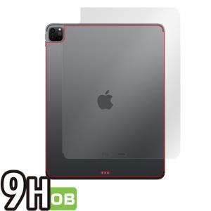 iPadPro 12.9インチ 2020 Wi-Fi + Cellularモデル 背面 保護 フィルム OverLay 9H Brilliant for iPad Pro 12.9インチ (2020) (Wi-Fi + Cellularモデル) 9H高硬|visavis|03