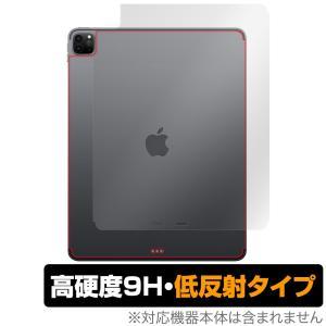 iPadPro 12.9インチ 2020 Wi-Fi + Cellularモデル 背面 保護 フィルム OverLay 9H Plus for iPad Pro 12.9インチ (2020) (Wi-Fi + Cellularモデル) 9H 低反射|visavis