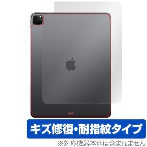 iPadPro 12.9インチ 2020 Wi-Fi + Cellularモデル 背面 保護 フィルム OverLay Magic for iPad Pro 12.9インチ (2020) (Wi-Fi + Cellularモデル) キズ修復|visavis