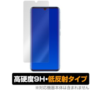 Axon10Pro 5G 保護 フィルム OverLay 9H Plus for ZTE Axon 10 Pro 5G 9H 高硬度で映りこみを低減する低反射タイプ ZTEジャパン アクソンテンプロ 5G|visavis