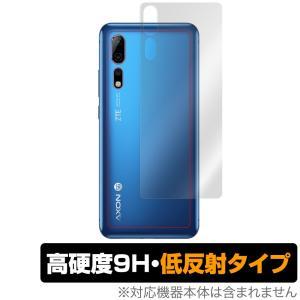 Axon10Pro 5G 背面 保護 フィルム OverLay 9H Plus for ZTE Axon 10 Pro 5G 9H高硬度でさらさら手触りの低反射タイプ ZTEジャパン アクソンテンプロ 5G|visavis