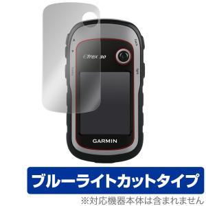 GARMIN eTrex 30/20/10 保護 フィルム OverLay Eye Protector for GARMIN eTrex 30/20/10 液晶保護 目にやさしい ブルーライト カット ガーミン イートレックス visavis