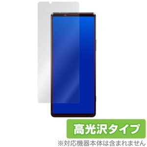 Xperia1 II 保護 フィルム OverLay Brilliant for Xperia 1 II SO-51A / SOG01 液晶保護 指紋がつきにくい 防指紋 高光沢 エクスペリアワン マークツー SO51A SO|visavis