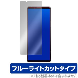 Xperia1 II 保護 フィルム OverLay Eye Protector for Xperia 1 II SO-51A / SOG01 液晶保護 目にやさしい ブルーライト カット エクスペリアワン マークツー SO|visavis