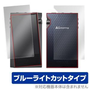 A&norma SR15 表面 背面 保護 フィルム OverLay Eye Protector for A&norma SR15 表面・背面(Brilliant)セット 保護 目にやさしい ブルーライト カット|visavis