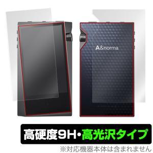 A&norma SR15 表面 背面 保護 フィルム OverLay 9H Brilliant for A&norma SR15 表面・背面セット 9H高硬度で透明感が美しい高光沢タイプ アイリバー|visavis