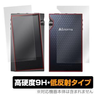 A&norma SR15 表面 背面 保護 フィルム OverLay 9H Plus for A&norma SR15 表面・背面セット 9H 蛍光灯や太陽光の映りこみを低減 アイリバー|visavis