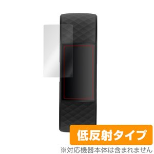 Fitbit Charge4 保護 フィルム OverLay Plus for Fitbit Charge 4 (2枚組) 液晶保護 アンチグレア 低反射 非光沢 防指紋 フィットビットチャージ4|visavis