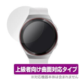 HUAWEI WATCH GT 2e 46mm 保護 フィルム OverLay FLEX for HUAWEI WATCH GT 2e 46mm 液晶保護 曲面対応 柔軟素材 高光沢 衝撃吸収 ファーウェイ ウォッチ|visavis