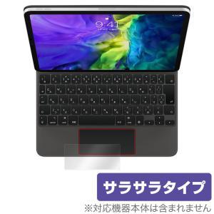 11インチ iPadPro第2世代用 Magic Keyboard トラックパッド 保護 フィルム ...