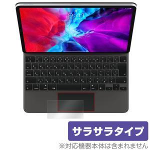 12.9インチ iPadPro第4世代用 Magic Keyboard トラックパッド 保護 フィルム OverLay Protector for 12.9インチ iPad Pro(第4世代)用 Magic Keyboard 低反射|visavis