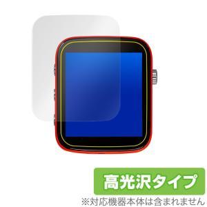 SHANLINGQ1 保護 フィルム OverLay Brilliant for SHANLING Q1 液晶保護 指紋がつきにくい 防指紋 高光沢 シャンリンQ1|visavis