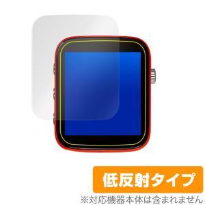 SHANLINGQ1 保護 フィルム OverLay Plus for SHANLING Q1 液晶保護 アンチグレア 低反射 非光沢 防指紋 シャンリンQ1|visavis