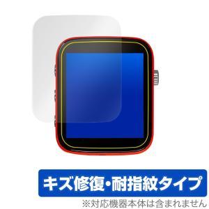 SHANLINGQ1 保護 フィルム OverLay Magic for SHANLING Q1 液晶保護 キズ修復 耐指紋 防指紋 コーティング シャンリンQ1|visavis