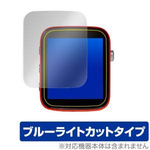 SHANLINGQ1 保護 フィルム OverLay Eye Protector for SHANLING Q1 液晶保護 目にやさしい ブルーライト カット シャンリンQ1|visavis