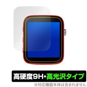 SHANLINGQ1 保護 フィルム OverLay 9H Brilliant for SHANLING Q1 9H 高硬度で透明感が美しい高光沢タイプ シャンリンQ1|visavis