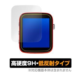 SHANLINGQ1 保護 フィルム OverLay 9H Plus for SHANLING Q1 9H 高硬度で映りこみを低減する低反射タイプ シャンリンQ1|visavis