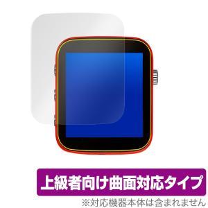 SHANLINGQ1 保護 フィルム OverLay FLEX for SHANLING Q1 液晶保護 曲面対応 柔軟素材 高光沢 衝撃吸収 シャンリンQ1|visavis