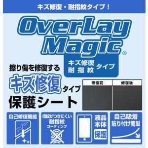 情熱価格PLUS NANOTE 保護 フィルム OverLay Magic for 情熱価格PLUS NANOTE (ナノート) 液晶保護 キズ修復 耐指紋 防指紋 コーティング ドン・キホーテ visavis 02