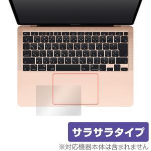 MacBookAir 13インチ 2020 トラックパッド 保護 フィルム OverLay Protector for MacBook Air 13インチ 2020 保護 アンチグレア さらさら手触り マックブック|visavis