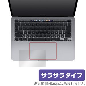 MacBook Pro 13インチ 2020 トラックパッド 保護 フィルム OverLay Pro...