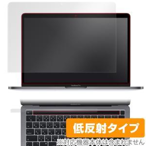 MacBook Pro 13インチ 2020 保護 フィルム OverLay Plus for MacBook Pro 13インチ (2020) Touch Barシートつき 液晶保護 アンチグレア 低反射 非光沢 防指紋|visavis
