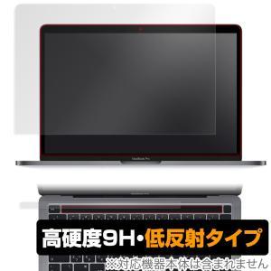 MacBook Pro 13インチ 2020 保護 フィルム OverLay 9H Plus for MacBook Pro 13インチ (2020) Touch Barシートつき 9H 高硬度で映りこみを低減する低反射タイプ|visavis