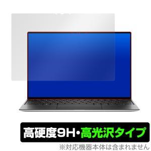 Dell XPS13 9300 UHD+ タッチパネル搭載モデル 保護 フィルム OverLay 9H Brilliant for Dell XPS 13 (9300) UHD+ タッチパネル搭載モデル 9H 高硬度 高光沢 visavis