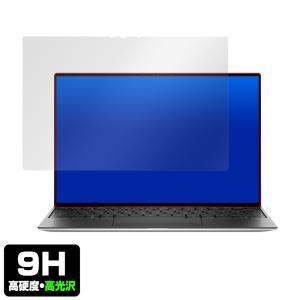 Dell XPS13 9300 UHD+ タッチパネル搭載モデル 保護 フィルム OverLay 9H Brilliant for Dell XPS 13 (9300) UHD+ タッチパネル搭載モデル 9H 高硬度 高光沢 visavis 03